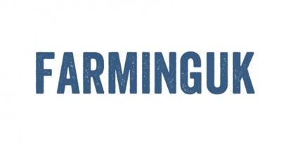 Image of Farming UK logo
